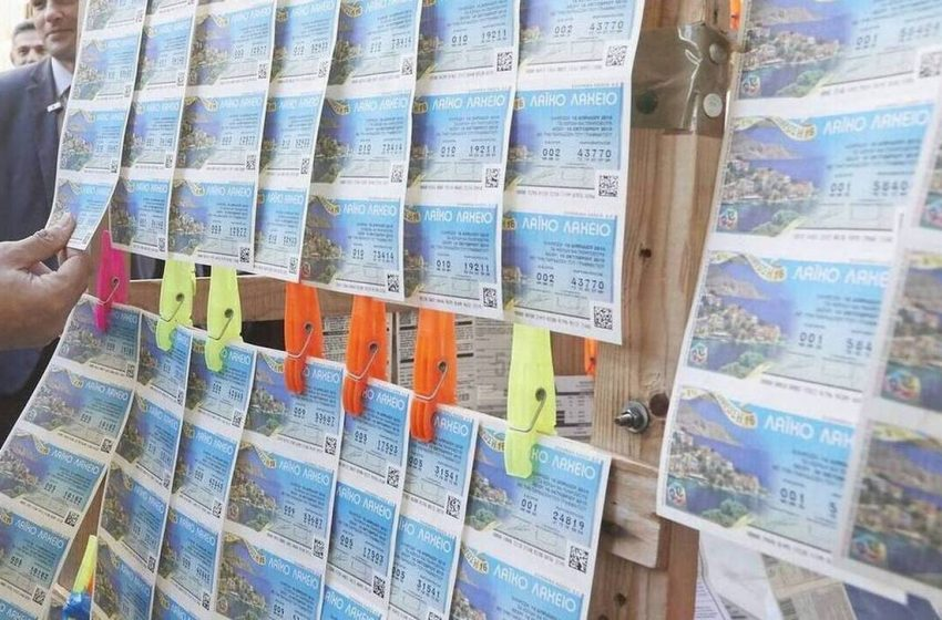Το Λαϊκό Λαχείο μοίρασε περισσότερα από 2,3 εκατ. ευρώ τον Σεπτέμβριο