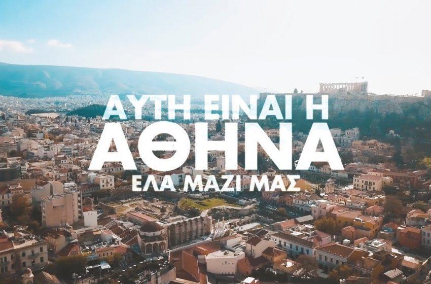 """This is Athens"": Η ομάδα εθελοντών που ξεναγεί τουρίστες στην άγνωστη πλευρά της Αθήνας"