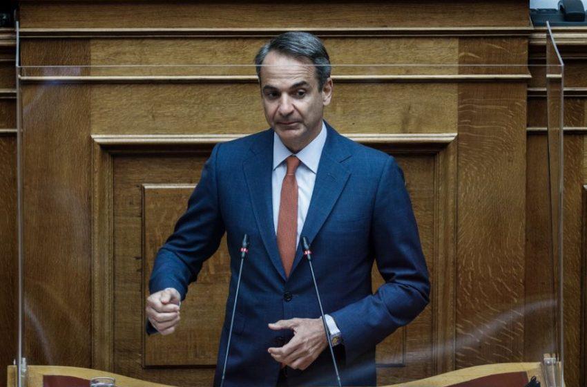 Μητσοτάκης: Ο Ε-65 θα συνδέει τα δύο σημαντικότερα διαμετακομιστικά λιμάνια της Κεντρικής Ελλάδας και της Ηπείρου