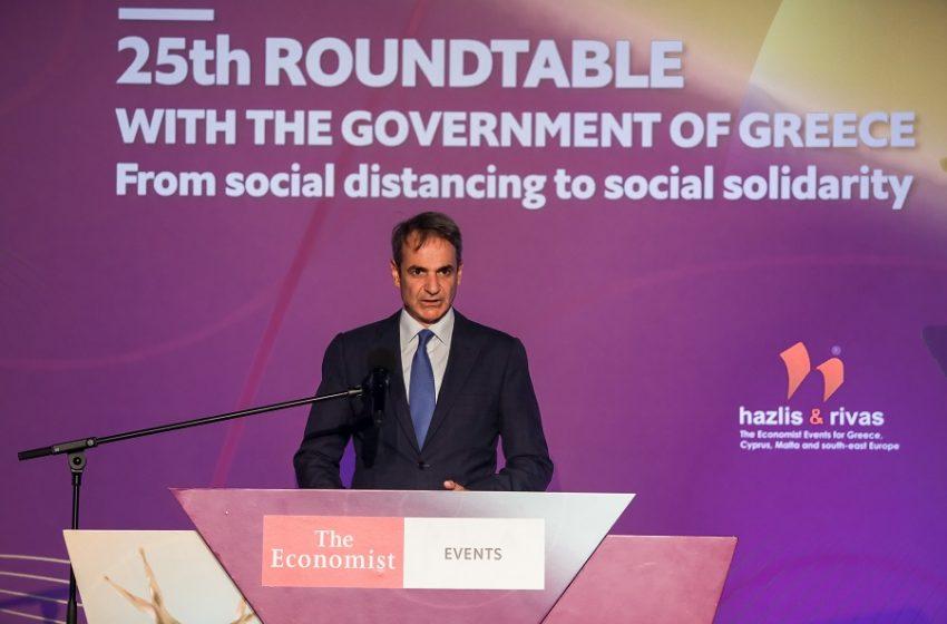 Μητσοτάκης: Είμαι αισιόδοξος για 4 λόγους για το μέλλον της ελληνικής οικονομίας