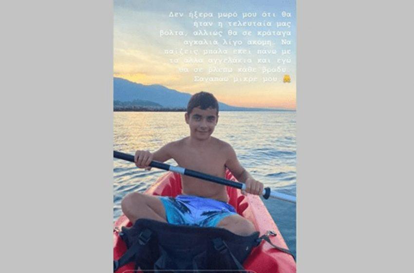 Λάρισα: Θρήνος για τον 13χρονο Θωμά