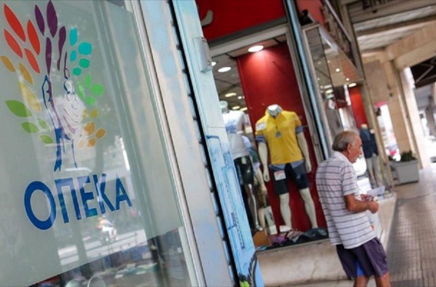 ΟΠΕΚΑ: Τα επιδόματα που καταβάλλονται στις 30 Ιουλίου