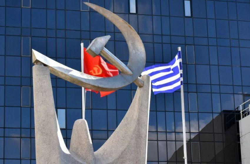 ΚΚΕ για τη ρύθμιση Σταϊκούρα: Η κυβέρνηση φορτώνει στους πολίτες τα χρέη που η ίδια τους φόρτωσε