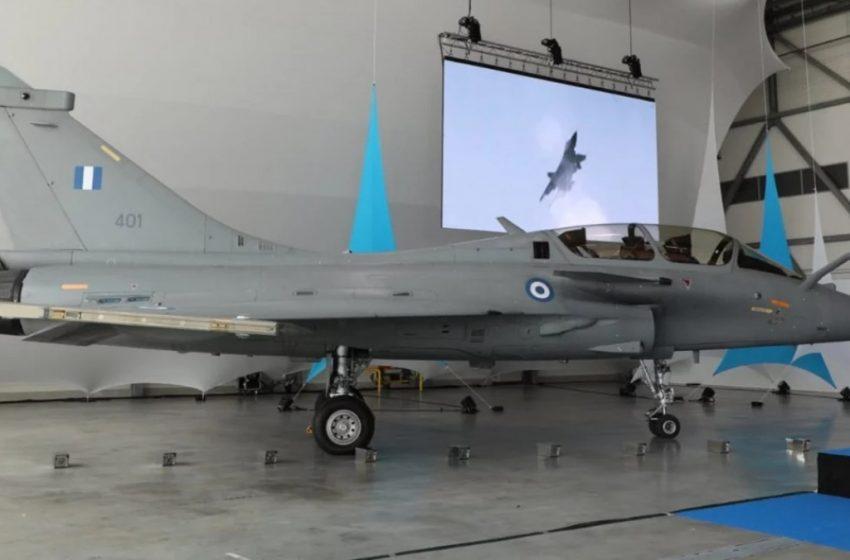 Επίδειξη του υπερσύγχρονου Rafale της Πολεμικής Αεροπορίας στην Τανάγρα