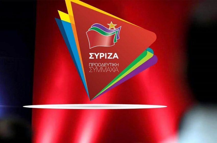 ΣΥΡΙΖΑ-ΠΣ: Ομολογία ενοχής η παραληρηματική ανακοίνωση της ΝΔ για το πόθεν έσχες Μητσοτάκη
