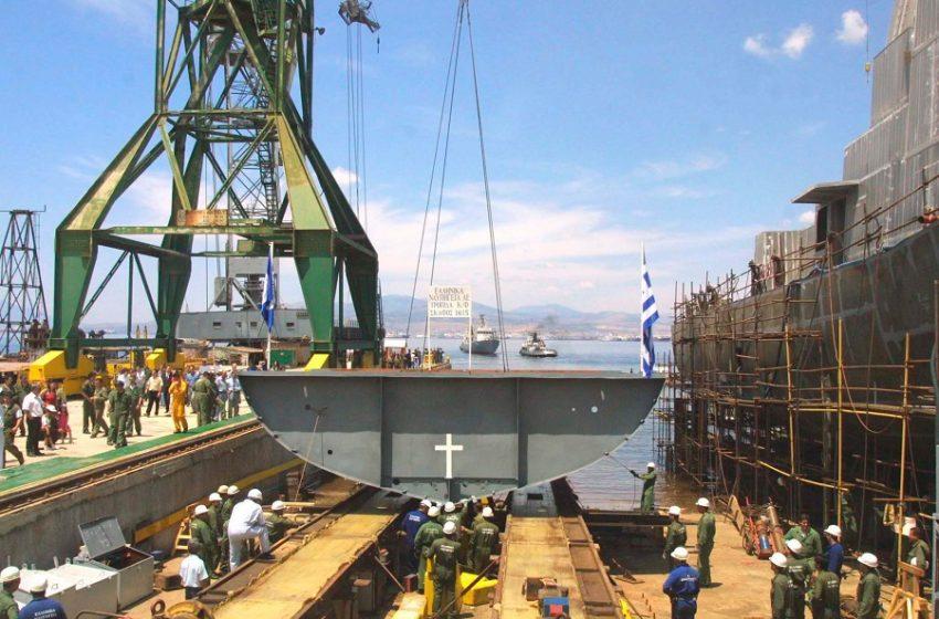 Πώληση ναυπηγείων Σκαραμαγκά: Ικανοποίηση στην κυβέρνηση, απεργίες από τους εργαζόμενους