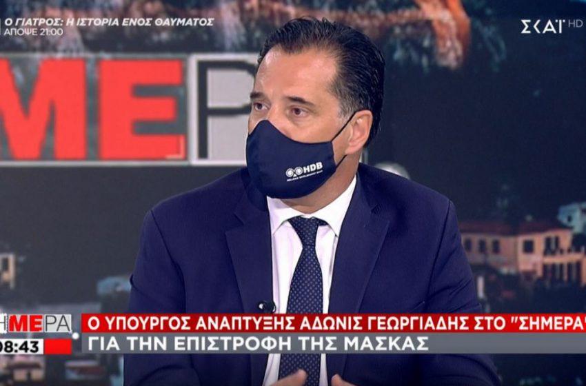 Γεωργιάδης:  Ανοικτό ενδεχόμενο λειτουργίας νυχτερινών κέντρων μόνο ως Covid Free