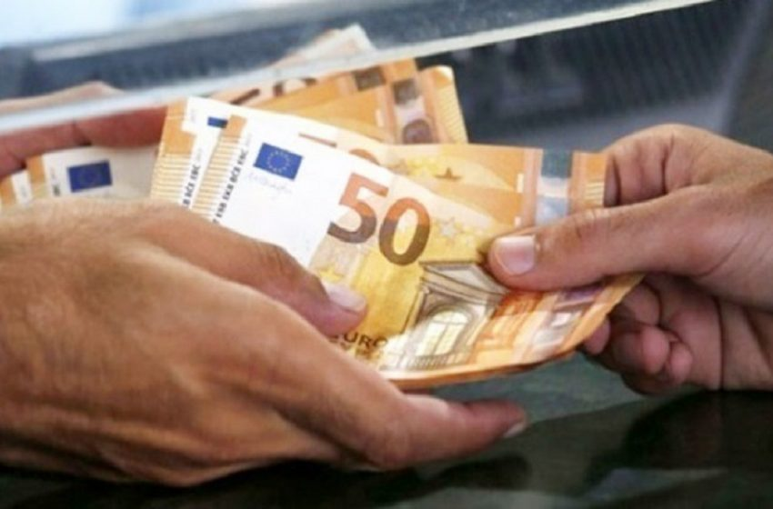 Οι πληρωμές από e-ΕΦΚΑ και ΟΑΕΔ από τις 12 έως τις 16 Ιουλίου