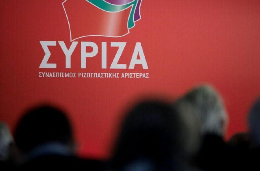 Στη δημοσιότητα το σχέδιο κειμένου των Προγραμματικών θέσεων του ΣΥΡΙΖΑ-ΠΣ