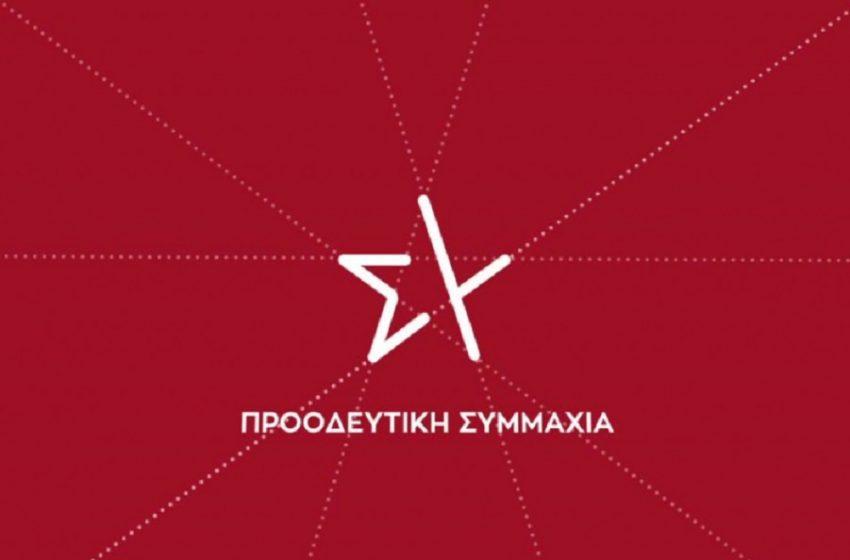 ΣΥΡΙΖΑ: Δυσκολευόμαστε να ξεχωρίσουμε αν το μεγαλύτερο πρόβλημα του κ. Μητσοτάκη είναι η ανικανότητα ή η αλαζονεία