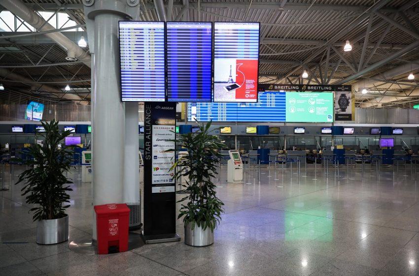 Πώς ταξιδεύουν οι έλληνες πολίτες στο εξωτερικό – Αναλυτικές οδηγίες ανά χώρα