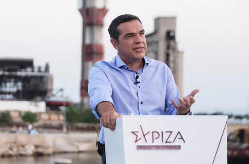 Προγραμματική συνδιάσκεψη ΣΥΡΙΖΑ: Μήνυμα Τσίπρα – Συμμαχίες, σχέδιο διακυβέρνησης, κοινωνικό συμβόλαιο