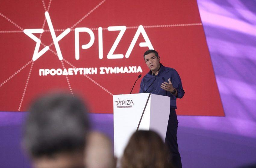 Τσίπρας στην προγραμματική συνδιάσκεψη: Απαρχή μάχης για έναν στόχο, να  νικήσουμε την κυβέρνηση της Δεξιάς του κ. Μητσοτάκη