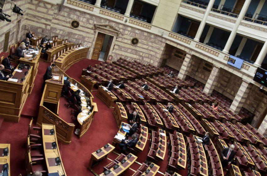 Κατατίθεται στη Βουλή το νομοσχέδιο για το νέο σύστημα επικουρικής ασφάλισης