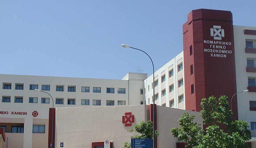 Χανιά: 20χρονη στο νοσοκομείο μετά τον εμβολιασμό της – Υπέστη λιποθυμικά επεισόδια