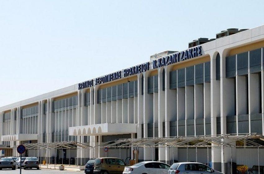 Ηράκλειο: 19 συλλήψεις στο αεροδρόμιο για πλαστογραφία πιστοποιητικών