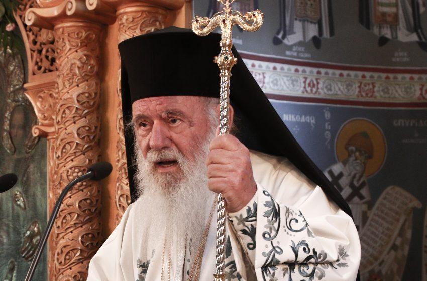 """Ιερώνυμος: """"Η Παναγία μπορεί να κάνει το θαύμα στον καθένα από εμάς"""""""