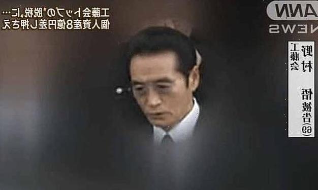 """Θάνατος δι' απαγχονισμού σε μεγάλο αφεντικό της Γιακούζα – """"Θα το μετανιώνεις αυτό για την υπόλοιπη ζωή σου"""""""
