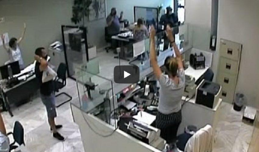 Θεσσαλονίκη: Βίντεο ντοκουμέντο από τη ληστεία σε τράπεζα (vid)