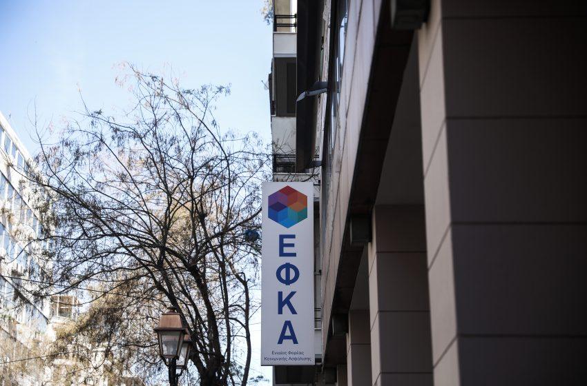 Πληρωμές e-ΕΦΚΑ – ΟΑΕΔ: Πότε θα καταβληθούν τα χρήματα στους δικαιούχους