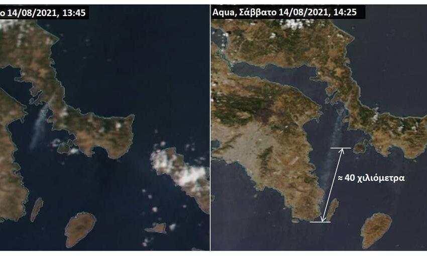 """Ο καπνός από τις φωτιές στην Εύβοια """"ταξίδεψε"""" με 60 χλμ έως το Σούνιο (εικόνα)"""