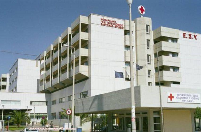 Κοροναϊός: Αρνητές προπηλάκισαν γιατρούς και προσωπικό στο Θριάσιο