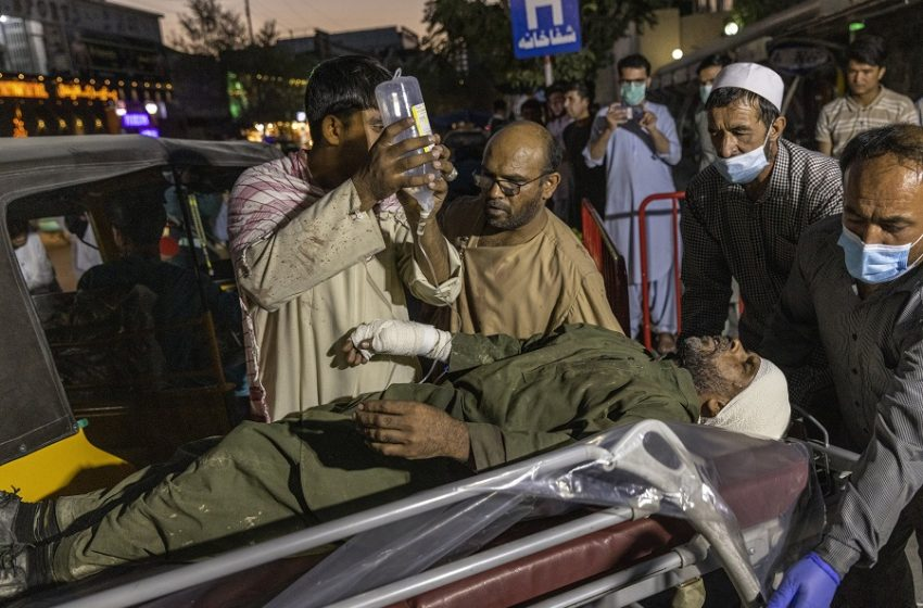 Καμπούλ: Ξεπέρασαν τους 100 οι νεκροί – Διάγγελμα Μπάιντεν, αντιδράσεις της Δύσης