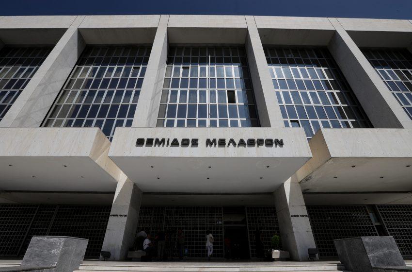Εγκύκλιος από τον εισαγγελέα του Αρείου Πάγου για τις καθυστερήσεις στην απονομή Δικαιοσύνης