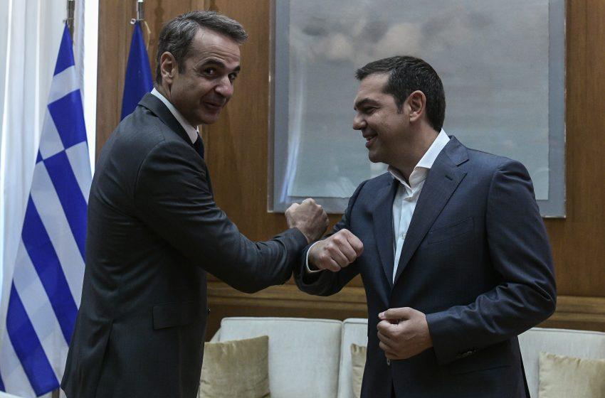 """Κυβέρνηση και ΣΥΡΙΖΑ άνοιξαν τα… ημερολόγια για τις καλοκαιρινές """"αποδράσεις"""" Μητσοτάκη -Τσίπρα"""
