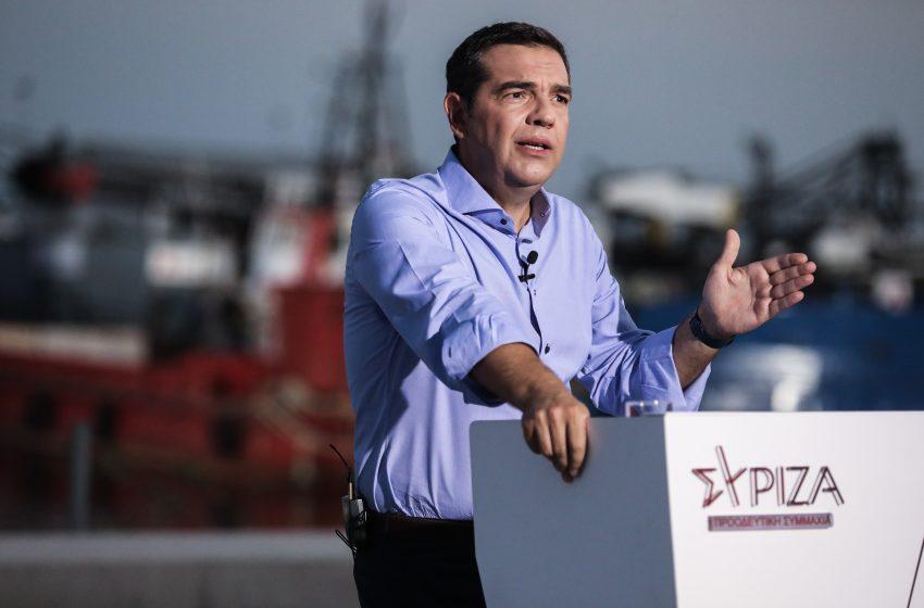 """Τσίπρας: """"Να στηρίξουμε όσους δίνουν τη μάχη – Δεν είναι τώρα η ώρα απόδοσης ευθυνών"""""""