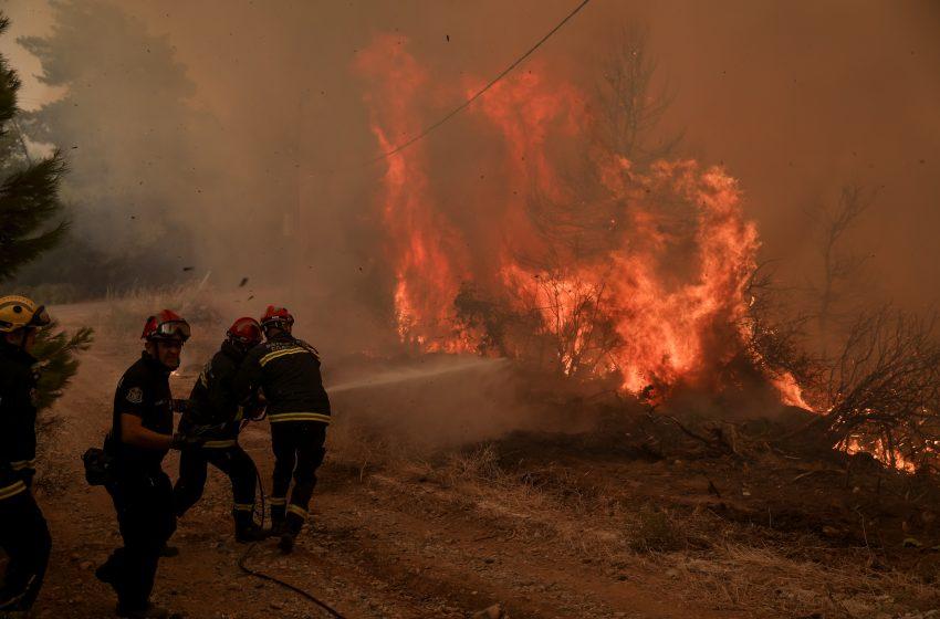 Μειώνεται σημαντικά ο κίνδυνος φωτιάς την Τετάρτη 11 Αυγούστου