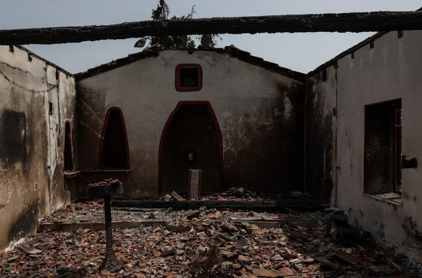 Φωτιές: Καταβολή 6,3 εκ. ευρώ σε 1.365 πυρόπληκτους σήμερα
