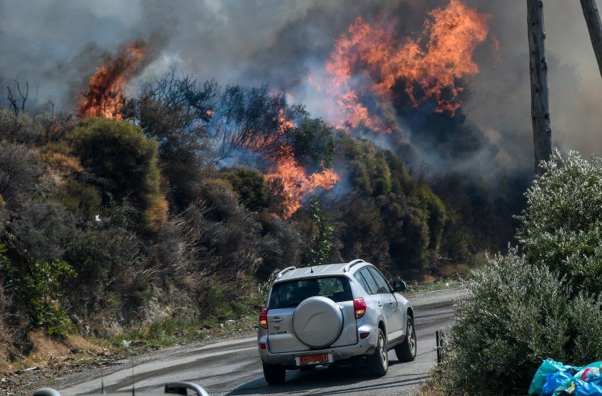 Πολιτική Προστασία: Πολύ υψηλός κίνδυνος πυρκαγιάς, για αύριο, σε τρεις περιφέρειες