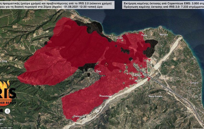 Το Αστεροσκοπείο είχε προβλέψει την πορεία της πυρκαγιάς στη Ζήρια Αχαϊας- Το σύστημα IRIS 2.0 και τα νέα μοντέλα πρόγνωσης (vid)