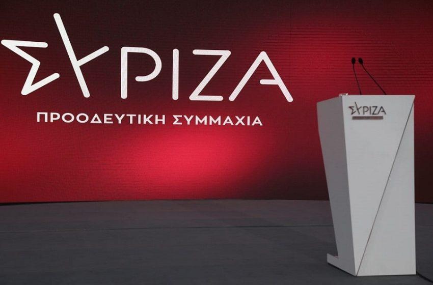Νέα ανακοίνωση ΣΥΡΙΖΑ για Αποστολάκη: Όπως προκύπτει, από τη δήλωση του κ. Αποστολάκη, ο κ. Μητσοτάκης επιχείρησε να τον παγιδεύσει