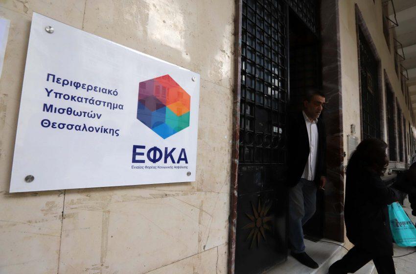 e-ΕΦΚΑ: Άνοιξε η ειδική πλατφόρμα για τον επανυπολογισμό των συντάξεων