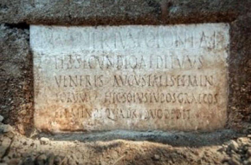Σπουδαία ανακάλυψη: Στην Πομπηία ανέβαζαν παραστάσεις στα ελληνικά
