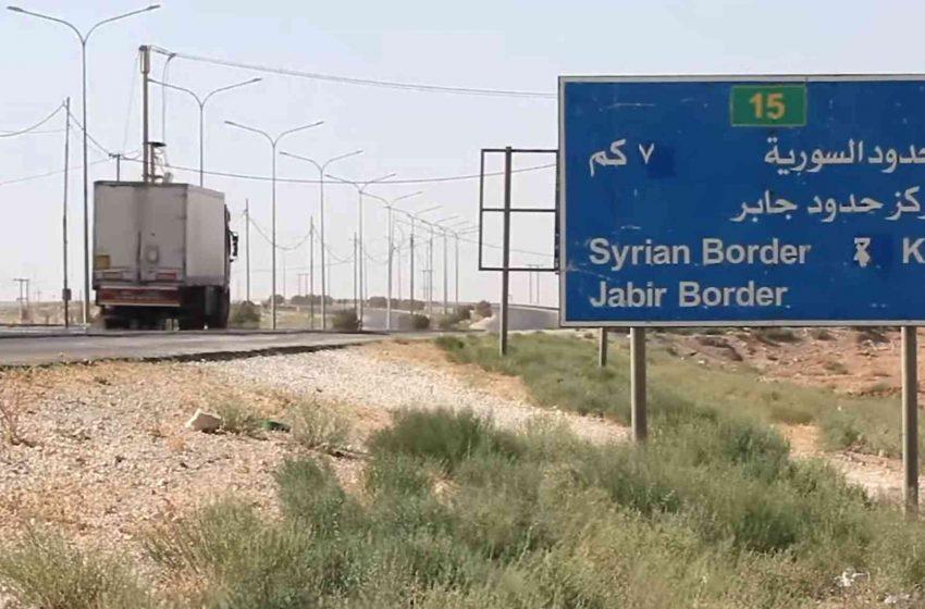 Ιορδανία: Κλείνει μέχρι νεοτέρας συνοριακή διέλευση με τη Συρία