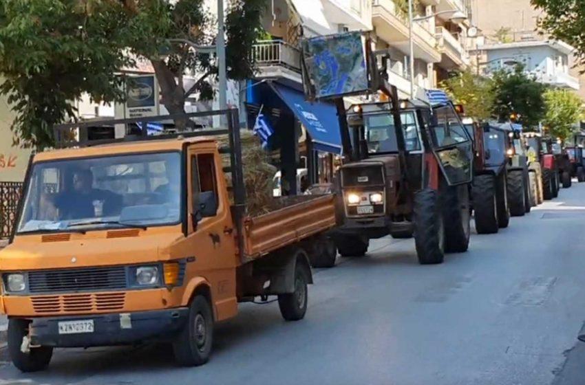 Κοζάνη: Με τα τρακτέρ στο κέντρο της πόλης – Διαμαρτυρία από αγρότες και κτηνοτρόφους (vids)