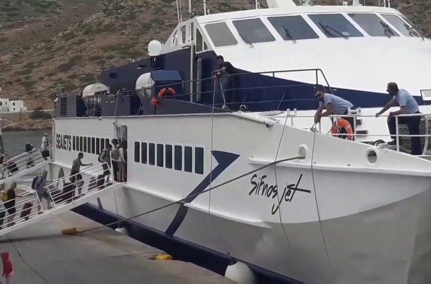 """Συνελήφθη ο πλοίαρχος του """"Sifnos Jet"""" για υπεράριθμους επιβάτες"""