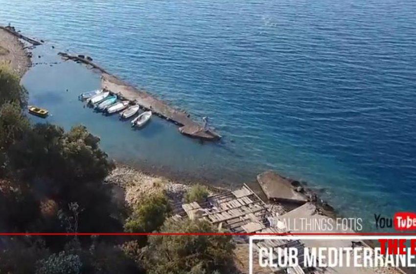 Club Med/ Στάχτη από την πυρκαγιά το θρυλικό κλαμπ-θέρετρο στο Λαμπίρι Αχαϊας- Η ιστορία του μέχρι που έκλεισε (εικόνες)