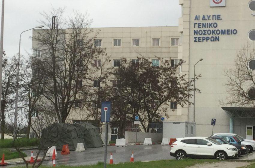 Παραιτήθηκαν τρεις γιατροί για να μην εμβολιαστούν στο νοσοκομείο Σερρών