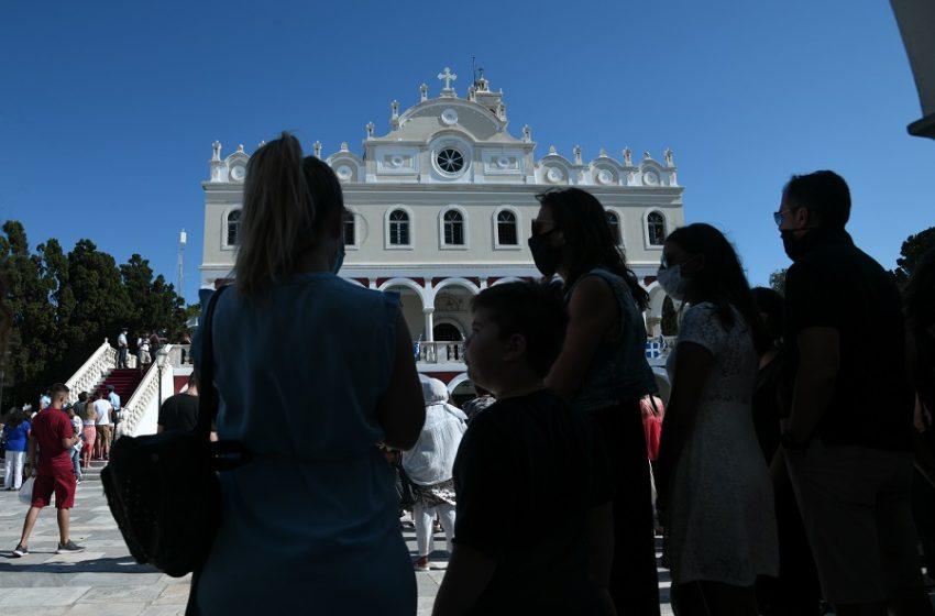 """Με αυστηρά μέτρα η γιορτή της Παναγίας – Τήνος και Πάρος στο επίκεντρο του συναγερμού – """"Καλπάζει"""" η ΔΕΛΤΑ"""