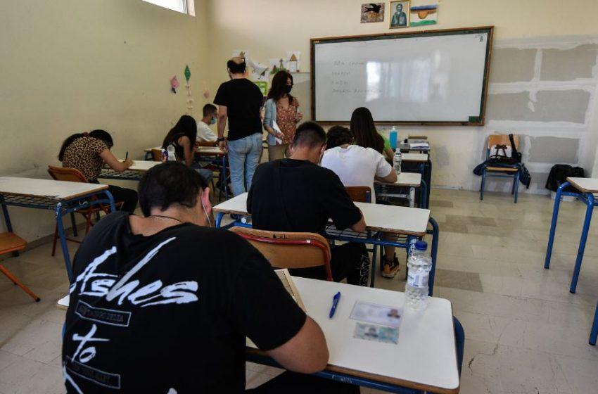 Πανελλαδικές: Οι σχολές με τη μεγαλύτερη άνοδο και πτώση – Αναλυτικά στοιχεία