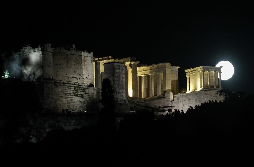 Αυγουστιάτικη πανσέληνος με εκδηλώσεις σε όλη την Ελλάδα