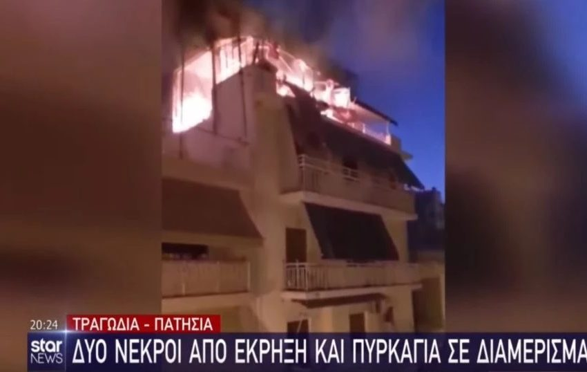 Πατήσια: Το βίντεο από την έκρηξη (vid)