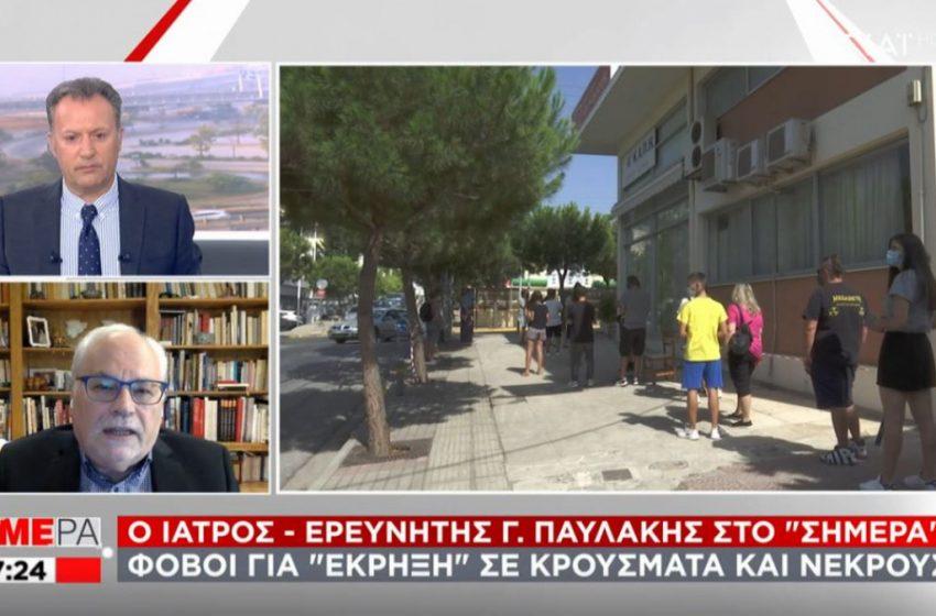 """Παυλάκης: """"Το Δέλτα έρχεται με οπλοπολυβόλο και εμείς πάμε με νεροπίστολα αμέριμνοι στις διακοπές- Lockdown η λύση"""""""