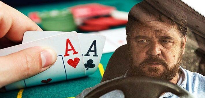 Άρχισαν τα γυρίσματα του θρίλερ «Poker Face» του Ράσελ Κρόου