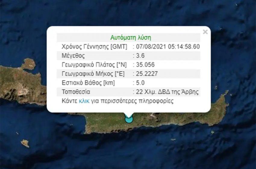 Σεισμός 3,6 Ρίχτερ στο Ηράκλειο Κρήτης