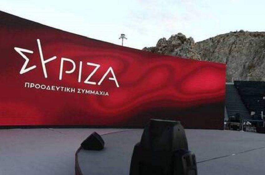 ΣΥΡΙΖΑ: Επικίνδυνος και υπόλογος απέναντι στον λαό ο Άκης Σκέρτσος